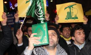 Hizbullah Kimdir? Hizbullah Neden Kuruldu? Hizbullah'ın Amacı Nedir?