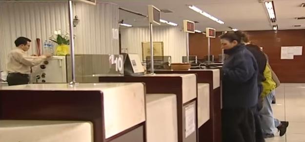 Lise Mezunu Banka Personel Alım İlanları ve Başvurular Nasıl Yapılır?