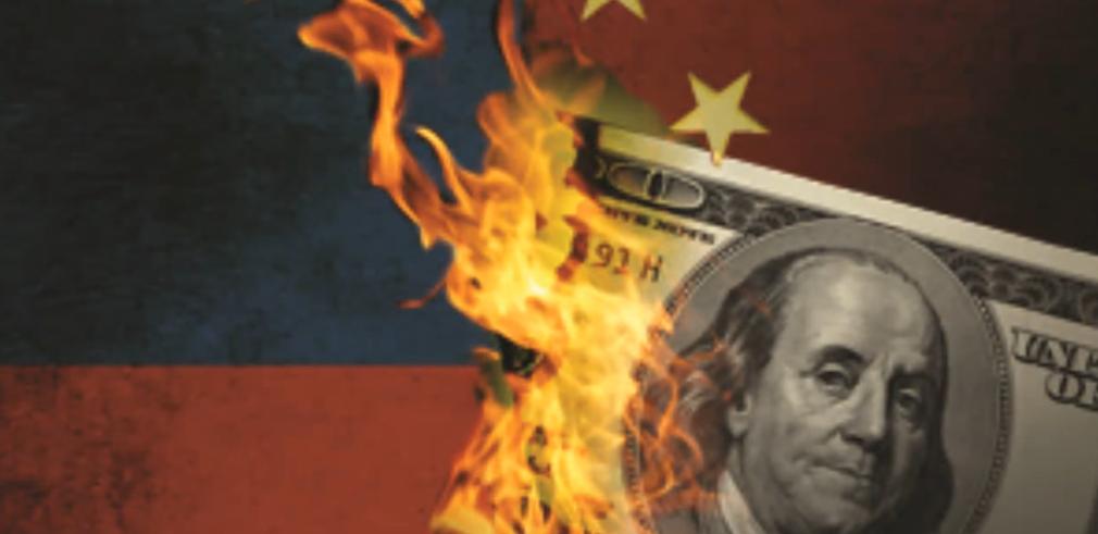 2017-yili-dolar-ne-olur