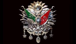 Osmanlı İmparatorluğunda Hangi Padişah Ne Kadar Toprağa Hükmetti?