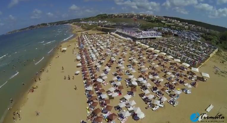 Tirmata-Beach-giris-ucreti