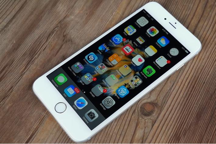 iphone-4-5-6-7-garantili-teknik-servisler-istanbul