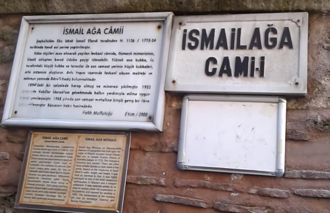 ismail-aga-camisi