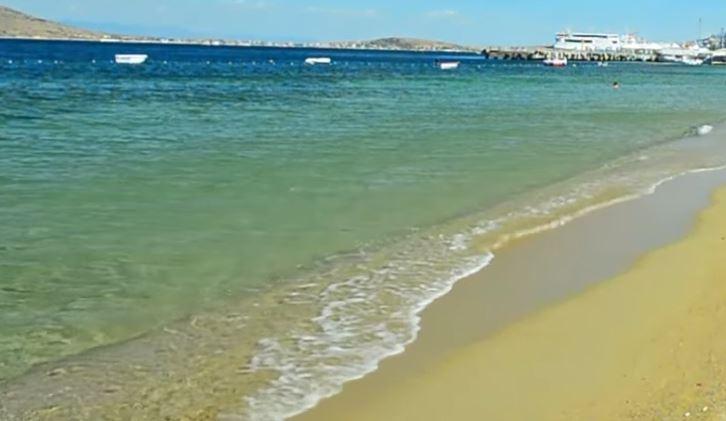Avşa Adası Denizi Nasıl? Suyu Sıcak mı Soğuk mu? Dalgalı mı? Derin mi? Sığ mı?