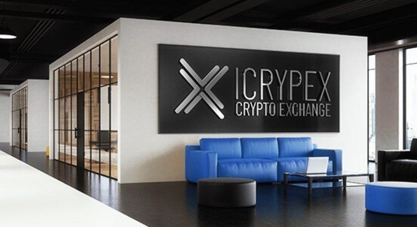 Icrypex-saglammi